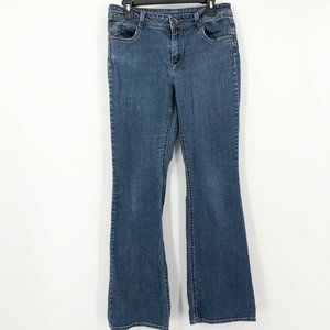 L.E.I. Juniors 13 Long Distressed Bootcut Jeans